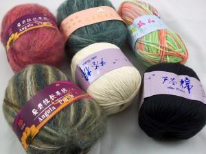 Chinese Yarns